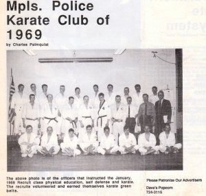 Minneapolis Police Karate Club (1968)
